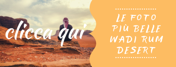Giordania, viaggio nel Wadi Rum Desert