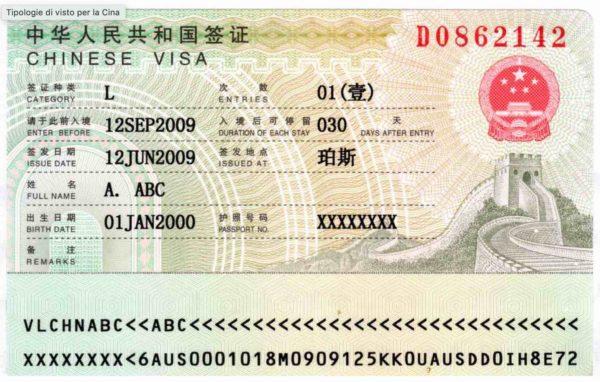 visto turistico cina, come richiedere il visto, cina